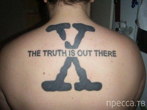 Неудачные татуировки (18 фото)