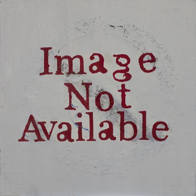 Картины известных людей - нехудожников (41 фото)