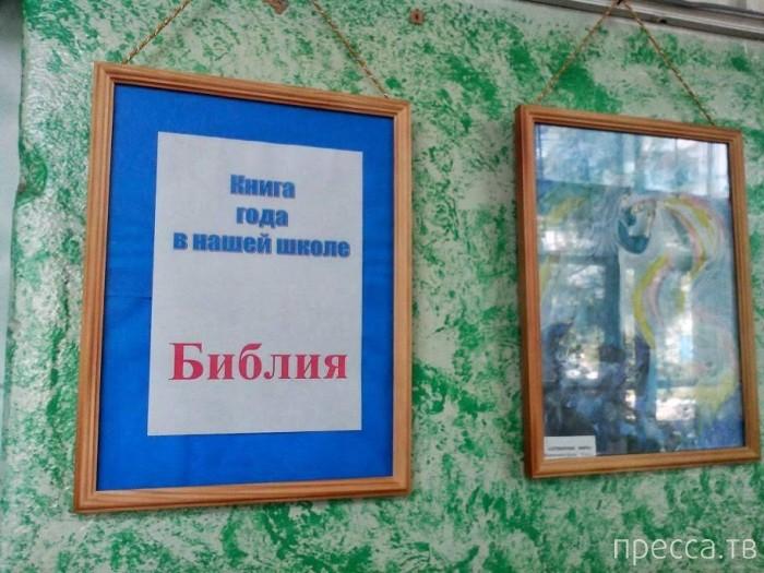 Народные маразмы - реклама и объявления, часть 127 (36 фото)