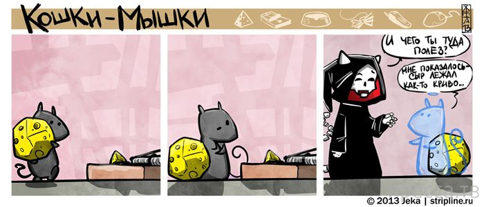 Прикольные комиксы, часть 2 (14 фото)