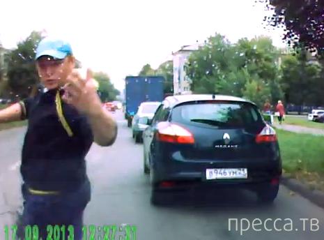Конфликт водителя с пешеходом...