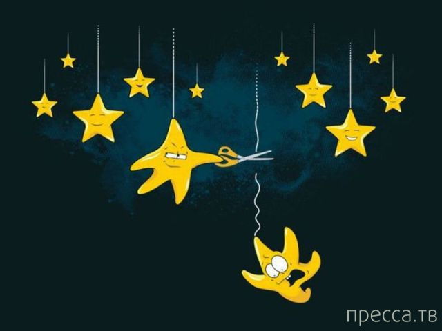 Звезды...