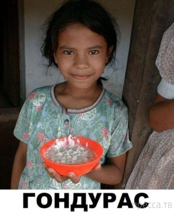 Традиционная еда в разных странах мира (9 фото)