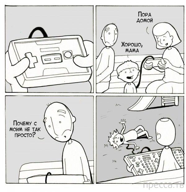 Веселые комиксы, часть 97 (21 фото)