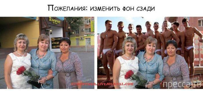 Отфотошопьте, пожалуйста! (20 фото)
