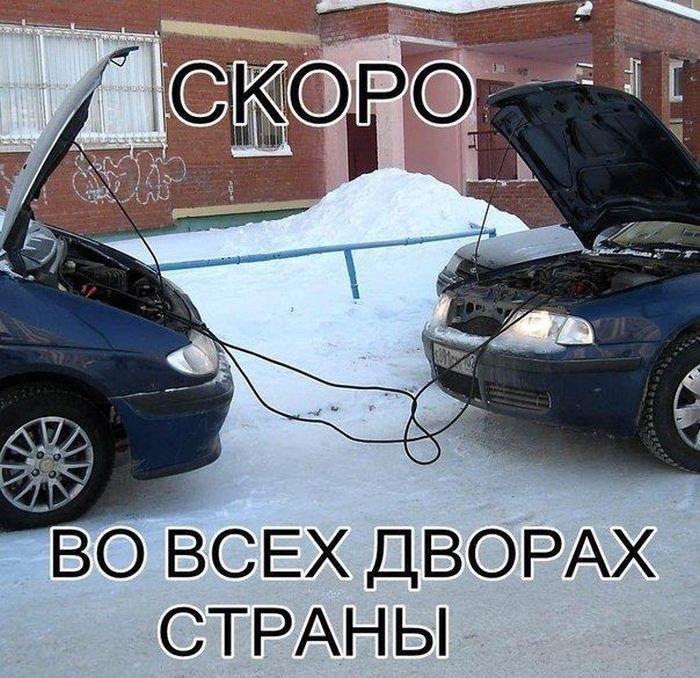 Прикольные фотографии автомобилей (59 фото)
