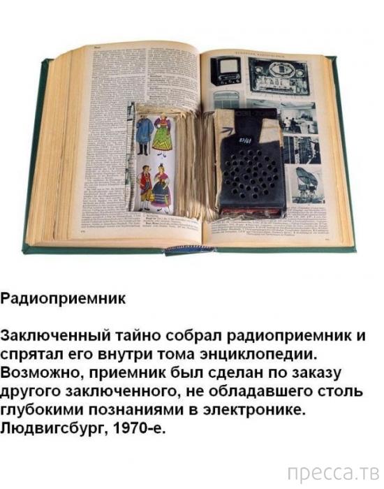 Креативные изобретения заключенных (9 фото)