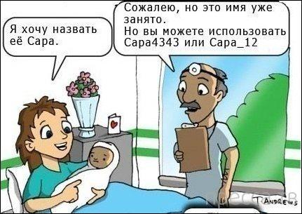 Веселые комиксы и карикатуры (25 фото)