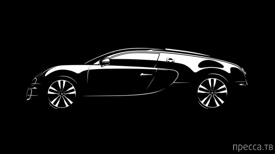 Фантастический спорткар от Bugatti (8 фото)