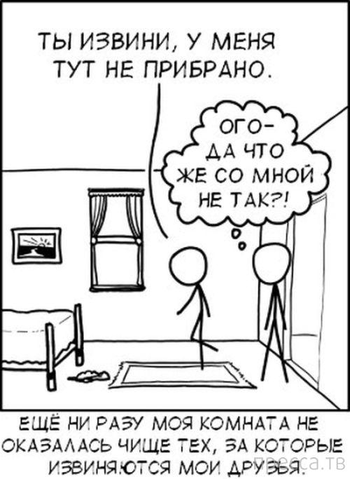 Веселые комиксы, часть 99 (17 фото)