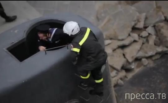 В центре Милана всплыла российская подводная лодка (видео)