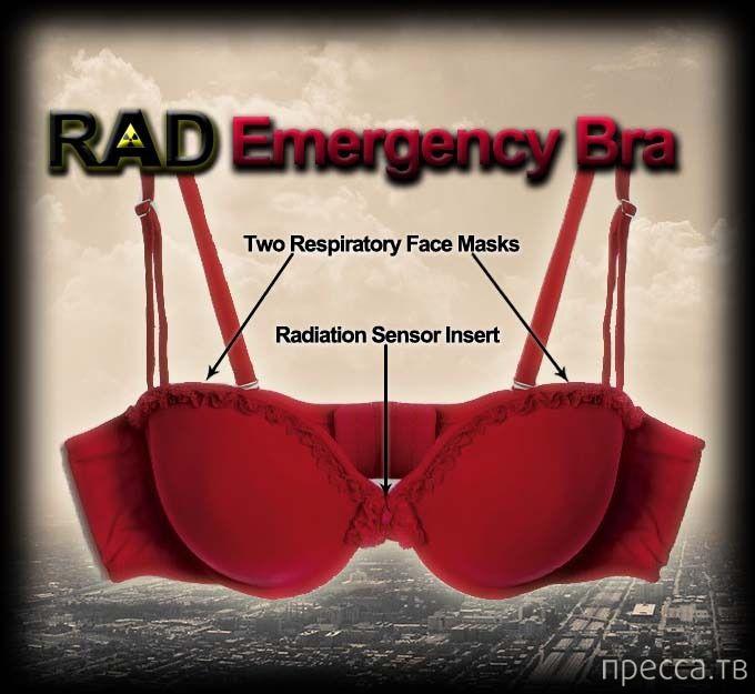 Необычный бюстгалтер - RAD Emergency Bra (8 фото)