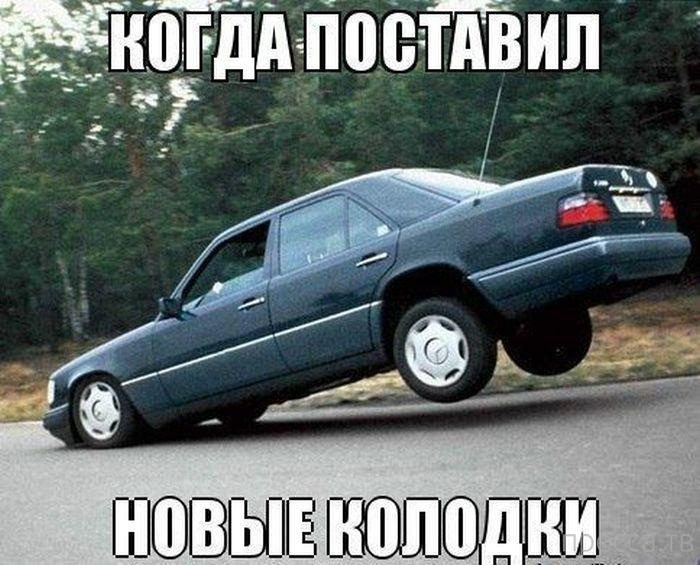 Подборка автомобильных приколов (48 фото)
