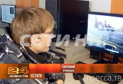Сотрудника ГИБДД обвинили в попытке скрыться от ответственности после аварии...