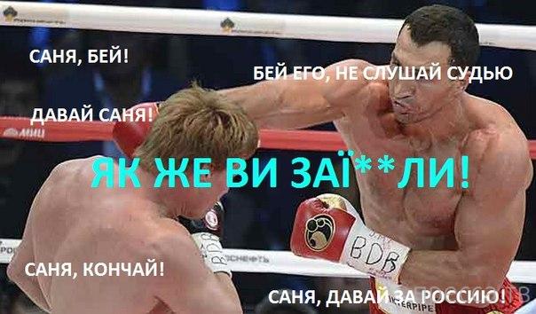 Владимир Кличко  разгромил Александра Поветкина  (10 фото)