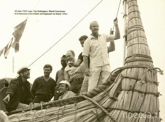 Незабываемые путешествия Тура Хейердала (14 фото + видео)