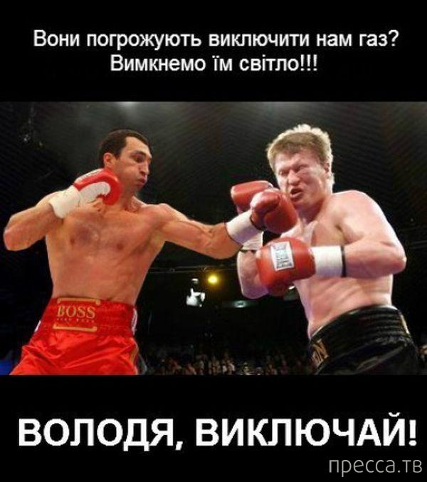 """Приколы и фотожабы про боксерский бой """"Кличко - Поветкин"""" (29 фото)"""