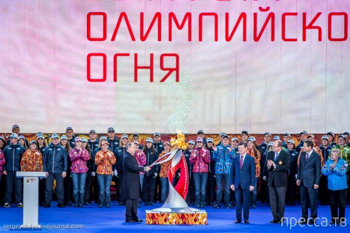 Олимпийский огонь  в Москве (42 фото)
