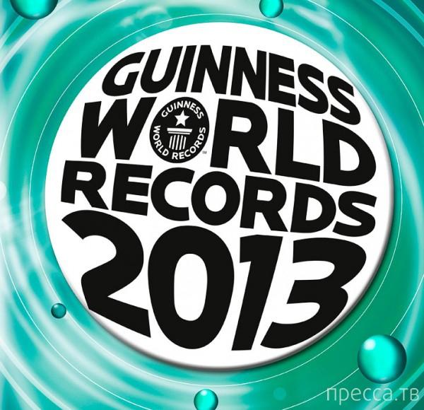 Гаджеты в Книге рекордов Гиннесса (6 фото)
