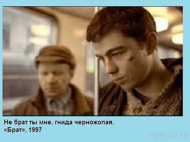 Цитаты и выражения из известных фильмов (28 фото)