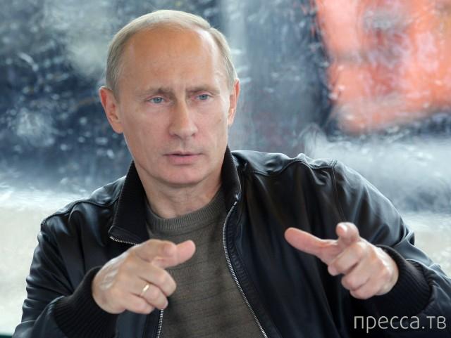 Топ 10: Лучшие афоризмы В.В. Путина
