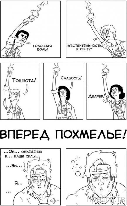 Веселые комиксы, часть 104 (17 фото)