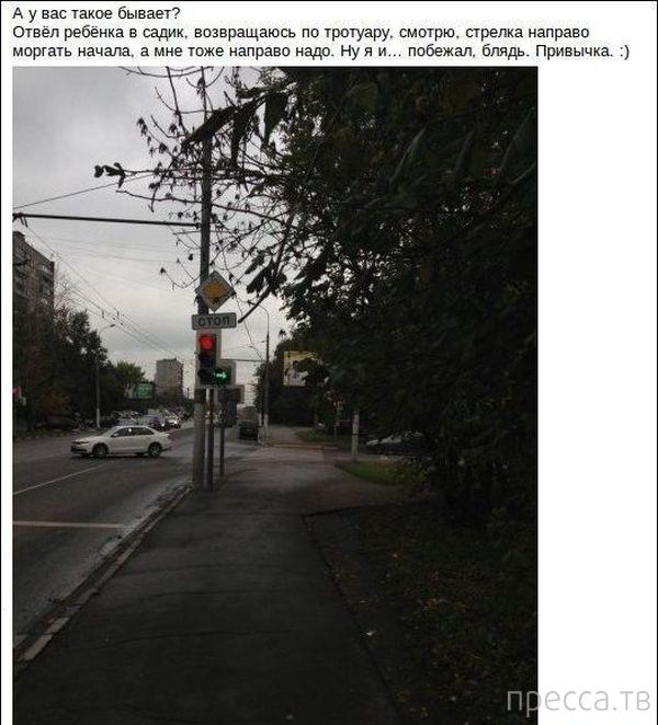 Подборка автомобильных приколов, часть 2 (42 фото)