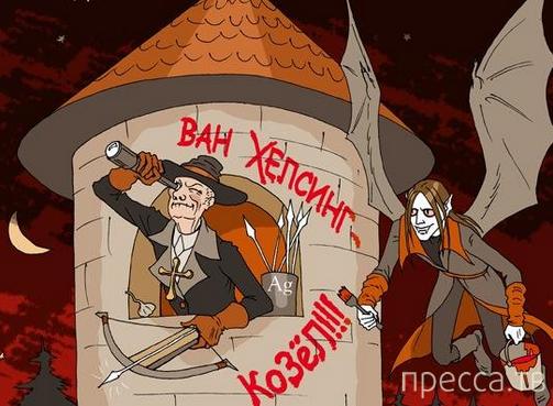 О вампирах...