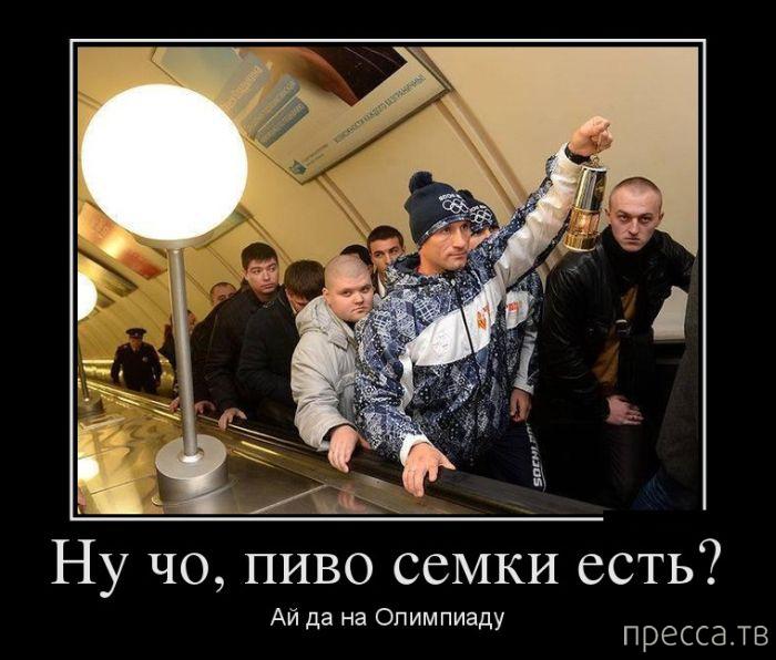 Самые злобные демотиваторы, часть 17 (40 фото)