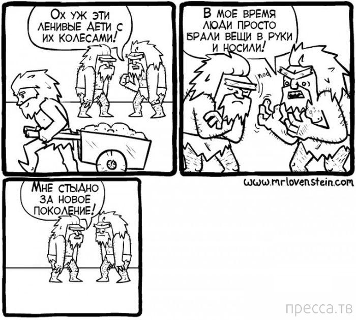 Веселые комиксы, часть 105... (18 фото)