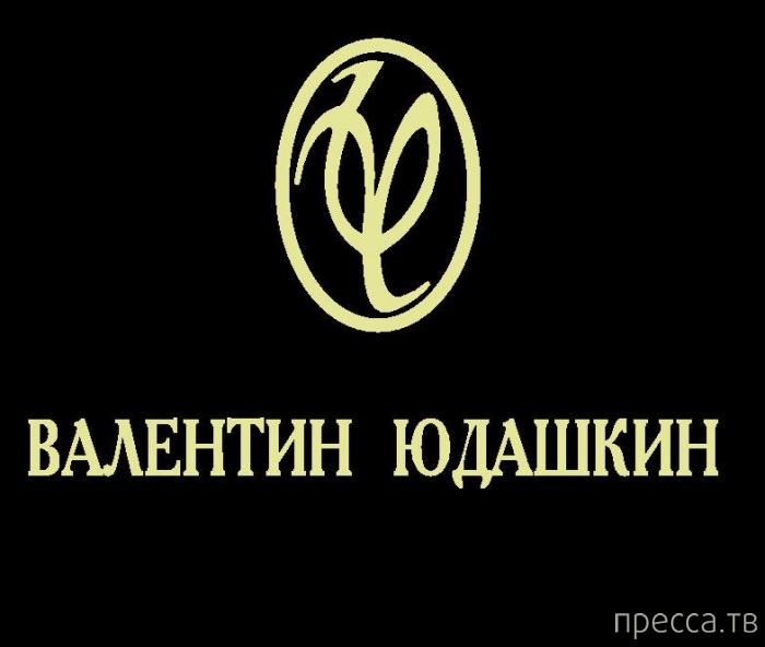 Известному российскому кутюрье Валентину Юдашкину - 50 лет (5 фото + 2 видео)