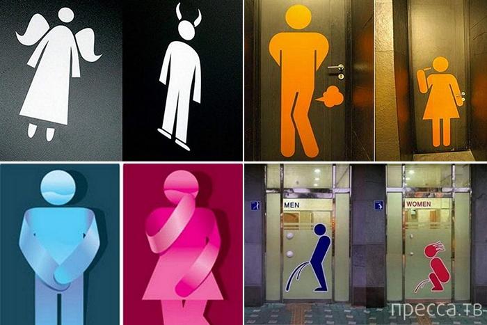 Топ 10: Самые оригинальные вывески общественных туалетов (11 фото)