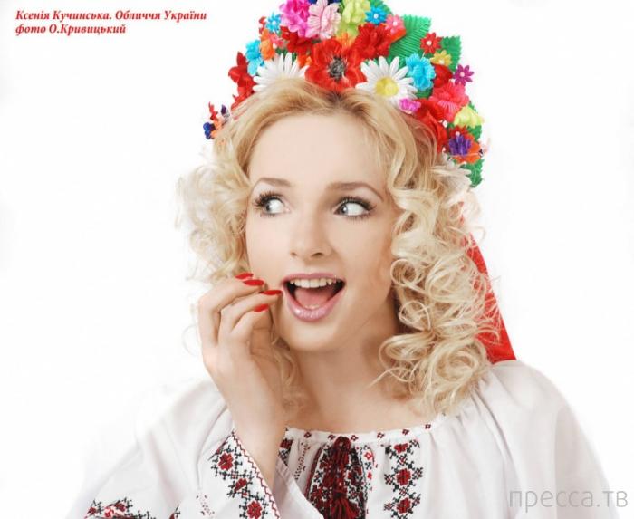 Исследования американского секс-туриста: 34 различия между украинкой и американкой (3 фото)
