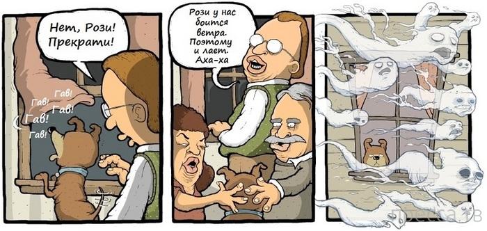 Веселые комиксы и карикатуры, часть 7 (44 фото)
