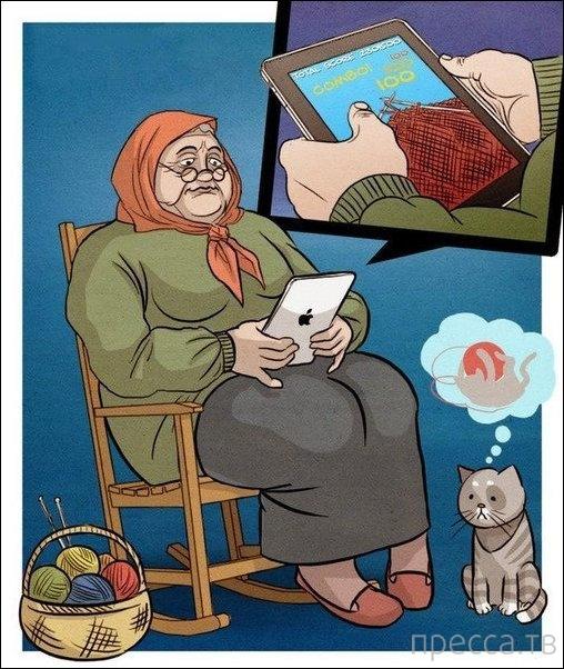 Веселые комиксы и карикатуры, часть 9 (16 фото)