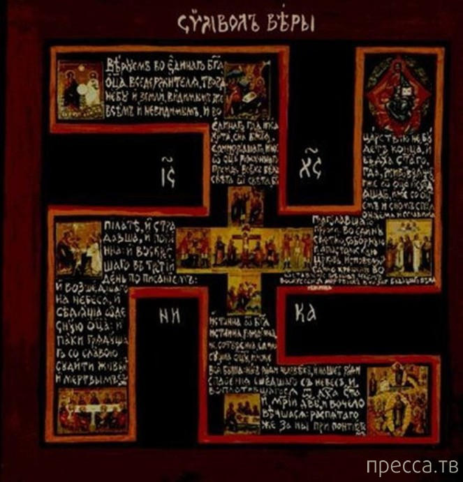 Топ 7: Главные факты о кремлевских звездах (8 фото)
