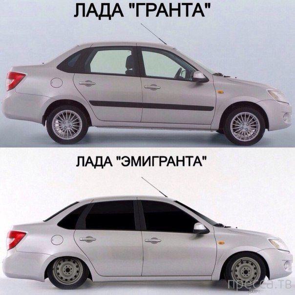 Автомобильные фотоприколы (29 фото)