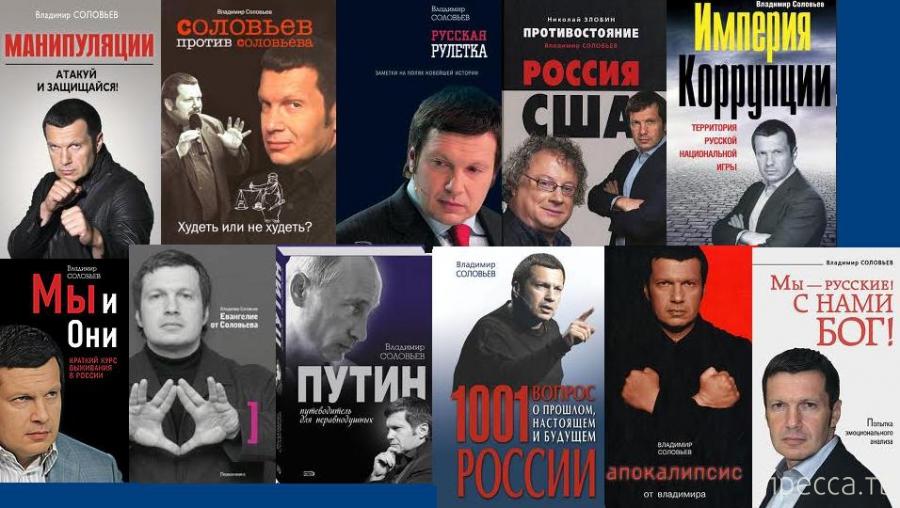 Владимиру Соловьеву - 50 лет (5 фото + 4 видео)