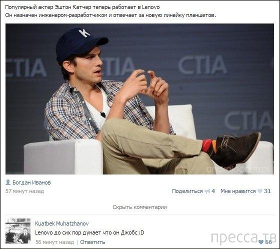 Прикольные комментарии из социальных сетей, часть 21 (29 фото)
