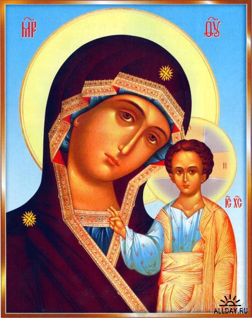 4 ноября - День народного единства. Праздник Казанской иконы Божьей матери (6 фото)