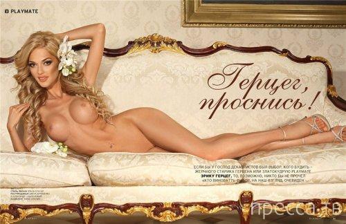 """Эрика Герцег - новая солистка """"ВИА Гры"""" на страницах """"Playboy"""" (9 фото)"""