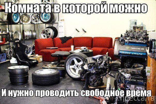 Автомобильные приколы, часть 3 (36 фото)