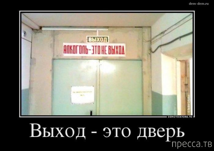 Самые злобные демотиваторы, часть 38 (39 фото)