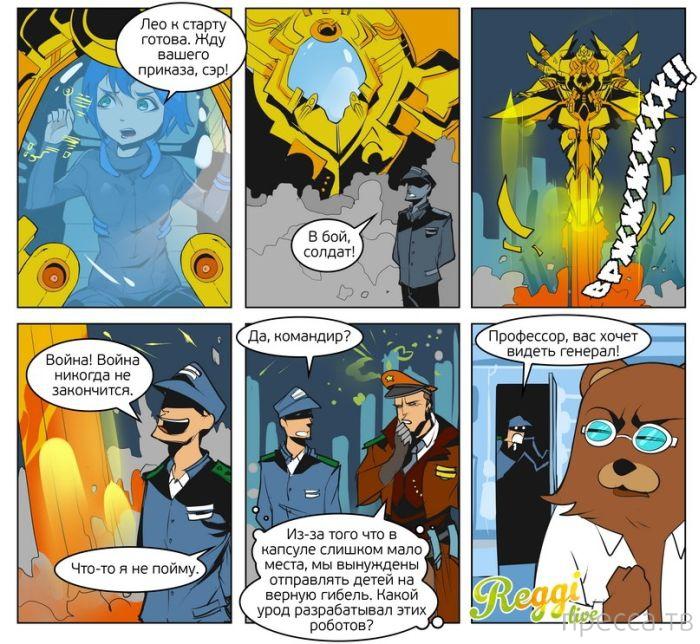 Веселые комиксы и карикатуры, часть 21 (15 фото)