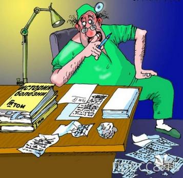 Прикольно-медицинское: Случай в дерматовенерологии