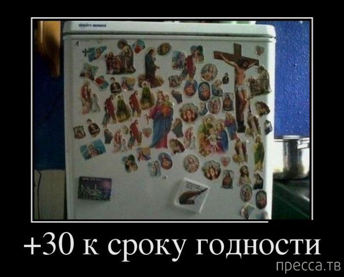 Самые злобные демотиваторы, часть 40 (43 фото)