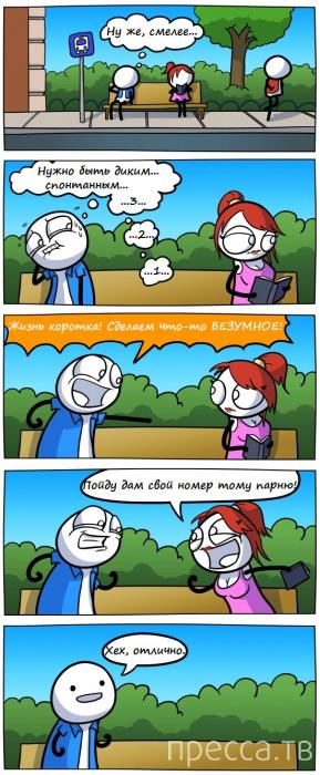 Веселые комиксы и карикатуры, часть 23 (15 фото)