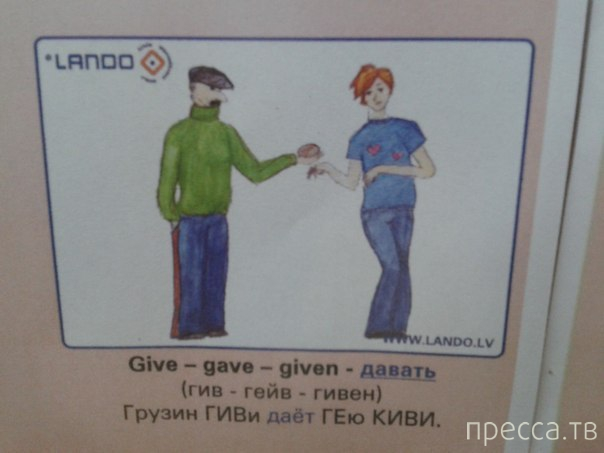 Народные маразмы - реклама и объявления, часть 139 (18 фото)