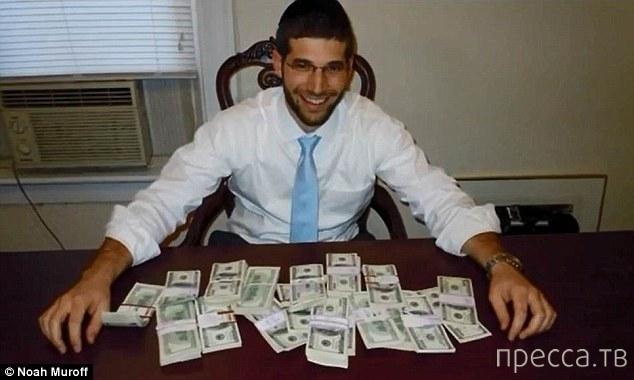 Честный раввин вернул деньги, которые он нашел в купленном столе (3 фото)