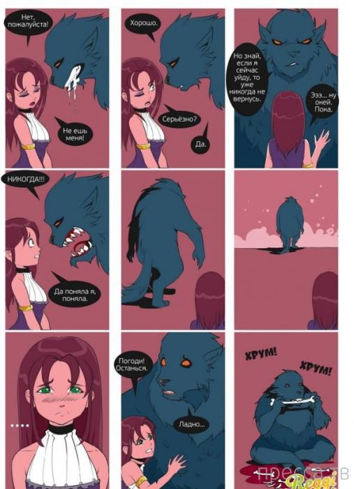 Веселые комиксы и карикатуры, часть 24 (17 фото)
